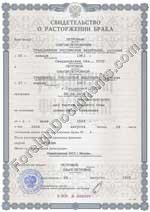 English Russian Divorce certificate translation.