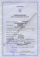 Divorce Certificate issued in Ukrainian language
