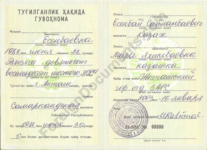 uzbek birth certified translation