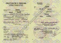 Translation of birth certificate issued in USSR In Estonia, Latvia, Lithuania