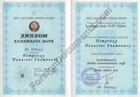 Translation of Russian Ph. D. Diploma