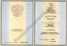 certified translation of Russian diplomas