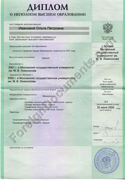 Russia Undergraduate Education Diploma Translation