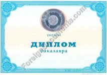 Translation of Ukraine Diploma