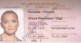 Translation of Russia Passports