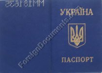 Ukrainian passport translation.