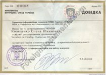 Police Clearance. Translation from Ukrainian