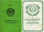 Soviet birth certificate russian translation services