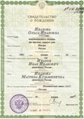 certified translation of russian birth certificate