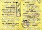 Certified Russian translation of Soviet Birth Certificate