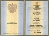 diploma from russian translation services