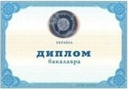 ukrainian diploma  translation services