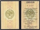 Soviet diploma russian translation services