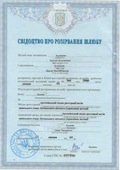 Divorce certificate ukrainian translation services