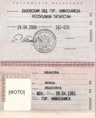 Passport from Russia, Ukraine, certified translation