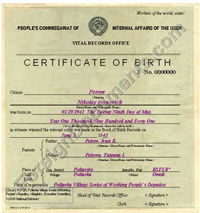 President Barack Obama Birth Certificate Photos  Latest