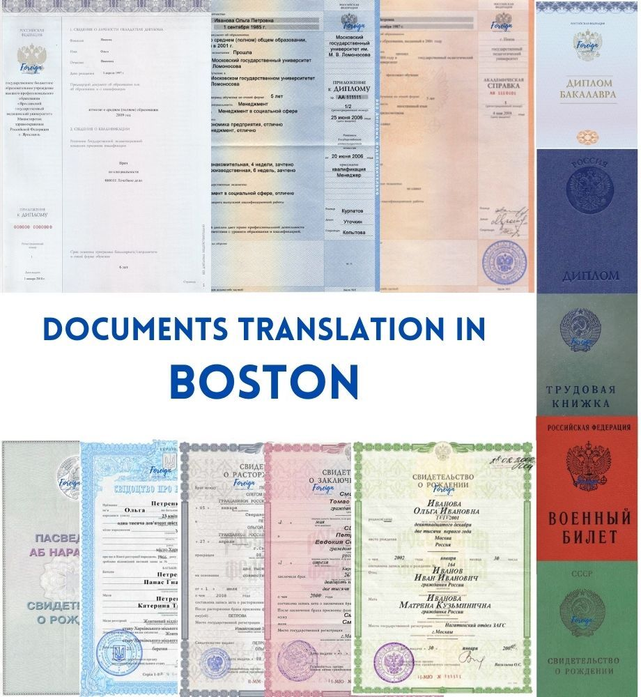 Russian Translation Services in Boston, Massachusetts
