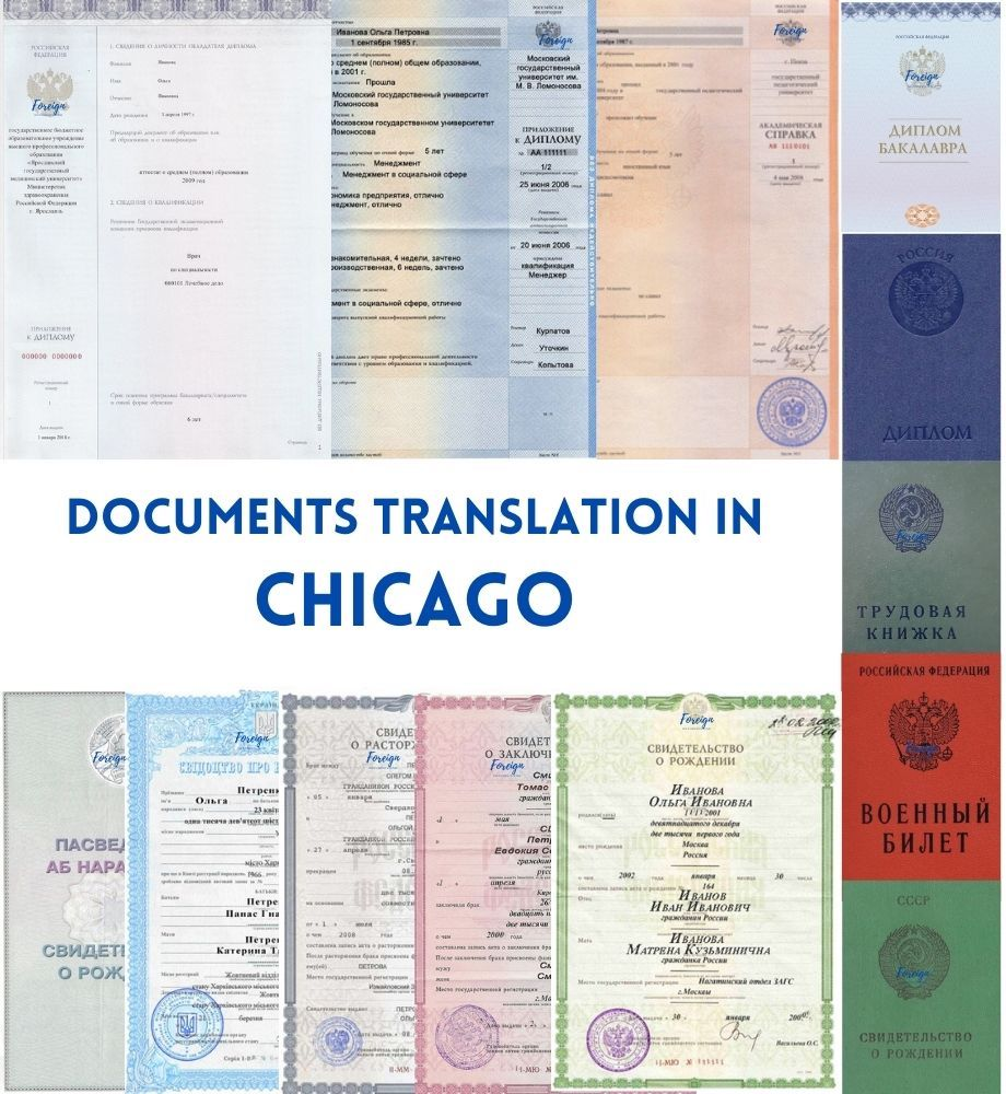 Documents Translation Service in Chicago