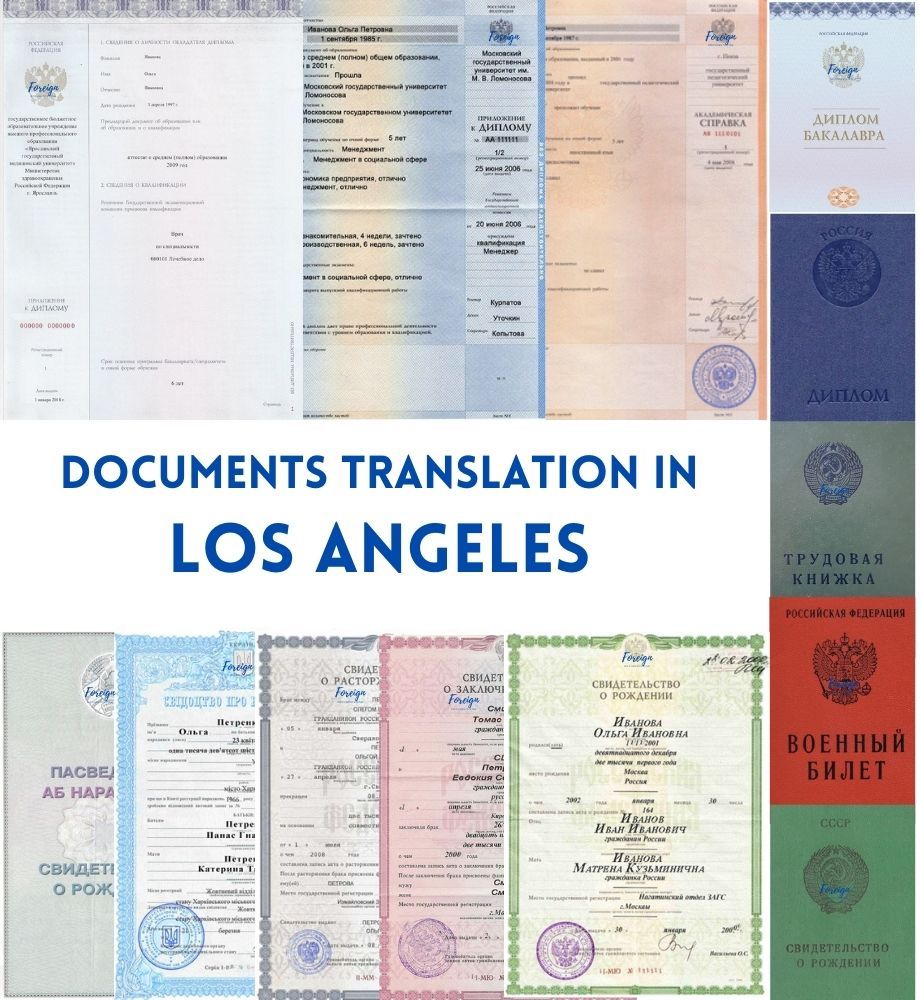 Russian Translation Los Angeles