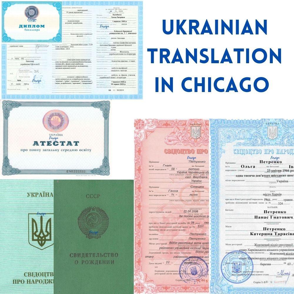 Ukrainian Translation in Chicago